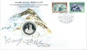 Everest FDC