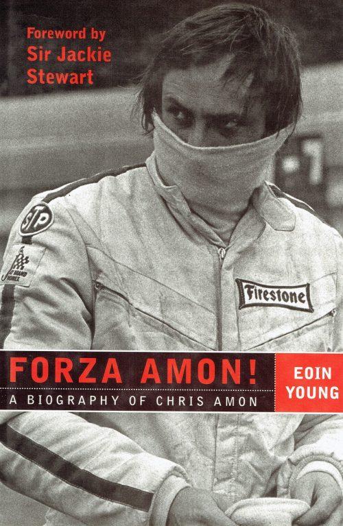 Amon2